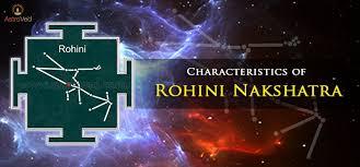 Rohini Birth Star Characteristics Characteristics Of Rohini