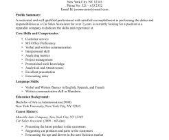 Resume Skills For Sales Associate Amazing Job Description