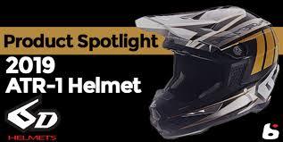 6d Helmets 2019 Atr 1 Product Spotlight Motocross Mtb