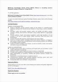Teacher Cover Letters Inspirational Teaching Cover Letter Examples