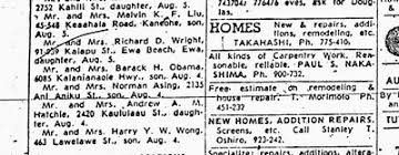 Birth Announcement In Newspaper Hawaii Officials Confirm Obamas Original Birth Certificate Still