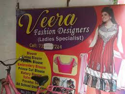 Fashion Designers In Chennai Veera Fashion Designers Velacheri Tailors For Women In