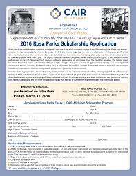 "cair mi to award rosa parks scholarships to th grade students  cair mi will award four high school seniors the 500 rosa parks scholarship for higher education at the cair mi 16th annual banquet ""strengthening our"