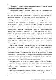 Авторитарный политический режим сущность и отличительные черты  Авторитарный политический режим сущность и отличительные черты 20 10 12