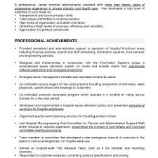 Sample Summary For Administrative Assistant Resume Archives ...