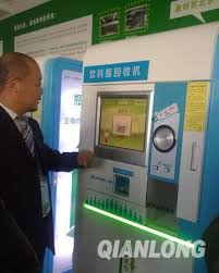 Plastic Bottle Recycling Vending Machine Inspiration Beijing Subway Installs Plastic Bottle Recycling Machines CCTV News