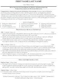 Hospital Unit Clerk Resume Resume Office Clerk George Dann 11 Admin Linda