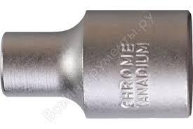 <b>Головка торцевая</b> шестигранная Super Lock (29 мм; 1/2) <b>Brigadier</b> ...