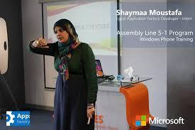 Microsoft Shaymaa Mustafa