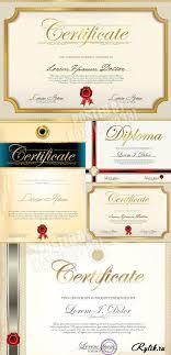 дипломы Страница ru сайт графики и дизайна Скачать  Сертификаты и дипломы векторный клипарт certificate vector 18
