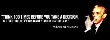 muhammad ali jinnah message to the nation muhammad ali jinnah day wishes