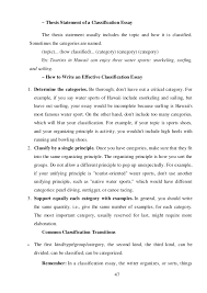 over population essay population growth in the essay over population essay elephant journal population growth in the essay over population essay elephant