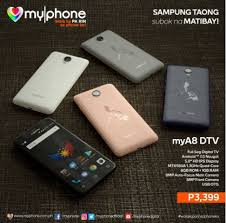 myphone price list 2018 myphone single dual quad octa core android phones