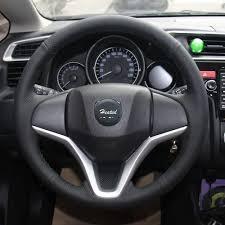 <b>Оплетка</b> на рулевое колесо крышка ручного <b>тормоза</b> для Honda ...