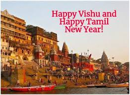 Happy Vishu 2019 & Happy Tamil New Year: Wishes, Messages ...