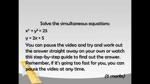 solving a quadratic simultaneous equation gcse a level revision