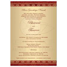 wedding invitation hindu ganesh red, gold scrolls, stars Wedding Invitation Ganesh Pictures great east indian wedding invites in red, orange and gold with ganesha Ganesh Invitation Blank