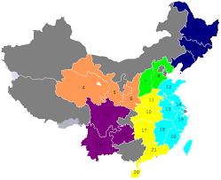 Города Китайской Народной Республики Википедия