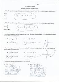 brilliant ideas of solvinglynomial equations form k practice answers 8 4 solving on algebra 1