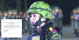 ราชกิจจาฯ เผยคำสั่งตั้ง พลโทหญิงสุทิดา เป็นรองผบ.หน่วยถวายความปลอดภัยฯ  อัตราพลเอก - ข่าวสด