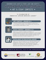 latest news detail page black history month art and essay contests