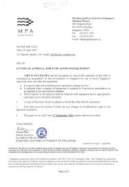 Vdr Certificates Danelec Marine