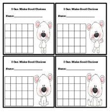 Simple Behavior Chart Polar Bear Themed