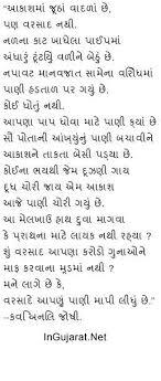 hindi essay on christmas christmas consumerism essay  hindi essay on christmas
