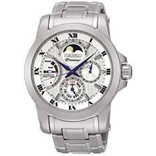 seiko premier kinetic moon phase mens watch srx011p1 amazon co uk seiko premier kinetic moon phase mens watch srx011p1