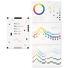 Japanese Color Chart Japanese Japan Color Research Institute Pccs Harmonic Color Chart 201 L 60657