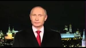 Новогоднее поздравление президента РФ Путина В.В. 2015 /Happy New Year  Putin - YouTube