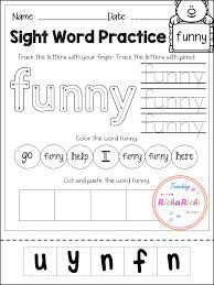 Sight Words for Kindergarten Worksheets Sight Words Kindergarten ...