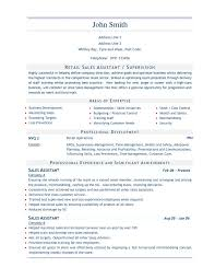 Gallery Of Resume Example Retail