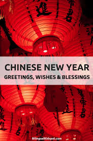 Beginnings of greetings and sayings. 130 Most Popular Greetings Blessings Wishes For Chinese New Year
