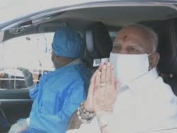 May 29, 2021 · bengaluru: Karnataka Lockdown Extension Yediyurappa Govt Announces Rs 1 250 Cr Covid Relief Package No Decision On Karnataka Lockdown Extension Yet India News