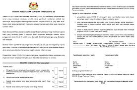 Makluman senarai pegawai hotline pusat tanggungjawab (ptj) jmg berikutan pelaksanaan perintah kawalan pergerakan 3.0 (pkp 3.0) dan perintah kawalan pergerakan diperketatkan (pkpd) di seluruh malaysia 25 mei 2021 17:18 Page 9 Tech Arp