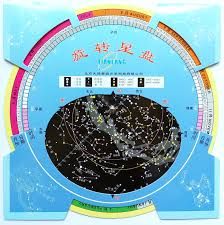 Usd 6 49 Four Seasons Rotating Star Chart Activity Star