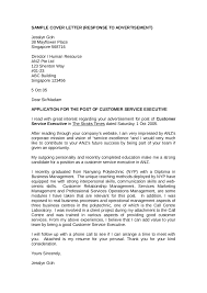 Customer Service Cover Letter Free Customer Service Cover Letter