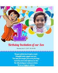 invitation with image chota bheem theme 1st birthday invitation card