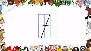 Bé học chữ   Em tập viết chữ số lớp 1 và tập đọc số tiếng Anh   Viết số 7,8,9    Dạy bé thông minh - YouTube