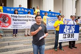 Imprisoned In China For Practicing Falun Gong Wife Tortured To Magnificent Stup Wife