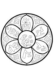 Coloriages Mandala Fr Hellokids Com