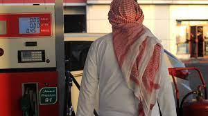 أرامكو تعلن عن أسعار البنزين الجديدة في السعودية لشهر نوفمبر - CNN Arabic