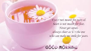Good Morning Quote 7 Awesome Best Good Morning Messages Wishes And Quotes WishesMsg