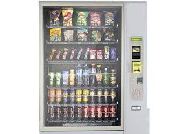 Gym Vending Machines Simple In Search Of Gym And Fitness Vending Machine Call Us Autres