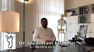 Dr Med Isam El Masri Fuss Praxis Bern