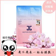 Купить <b>Трехфазная</b> ультра-<b>увлажняющая маска</b> для сияния лица ...