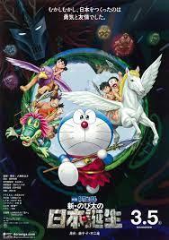Download Phim DORAEMON: NOBITA & NƯỚC NHẬT THỜI NGUYÊN THỦY (2016) -  Doraemon the Movie: Nobita and the Birth of Japan