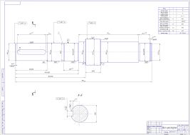 Курсовая работа по технологии машиностроения курсовое  Курсовой проект Технологический процесс механической обработки на деталь Вал шестерня