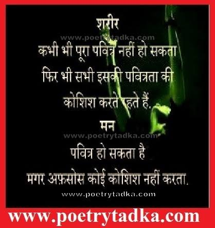 hindi shayari on himmat